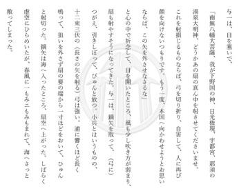 Yumi01.jpg